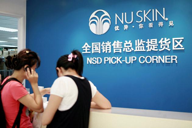 Nu Skin - China