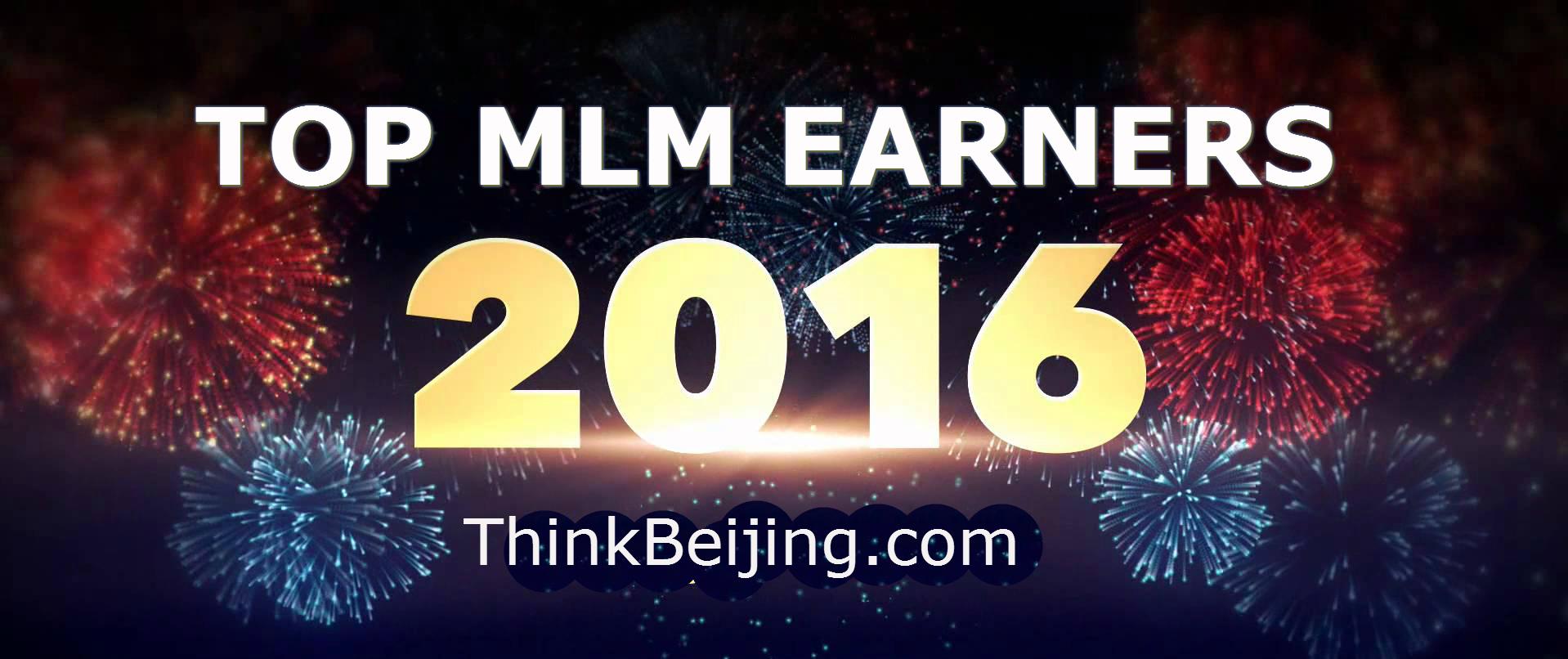 Top MLM Earners – 2016